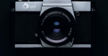 1º Concurso de Fotografia da EPAD